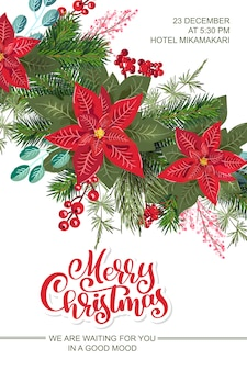Merry christmas party invitation  card