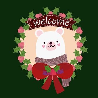 花輪のヒイラギの果実の飾りの弓とメリークリスマスホッキョクグマ