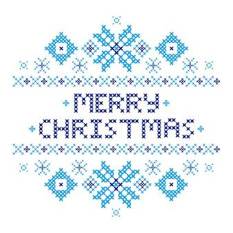 Открытка с рождеством. вышивка крестиком. традиционный орнамент вышивки. голубые снежинки. с новым годом 2017. векторные иллюстрации.