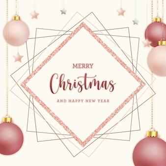 С рождеством христовым открытка с блестящей рамкой и елочными шарами