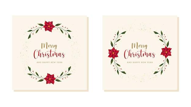 손으로 그린 요소가 있는 메리 크리스마스 엽서