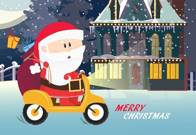 메리 크리스마스 포스터. 귀여운 산타 클로스 승마 자전거