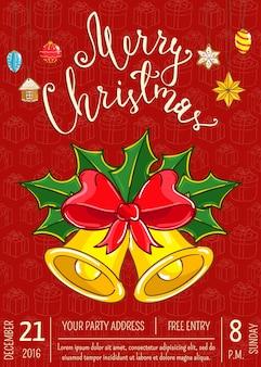 휴일 파티 프로모션 메리 크리스마스 포스터