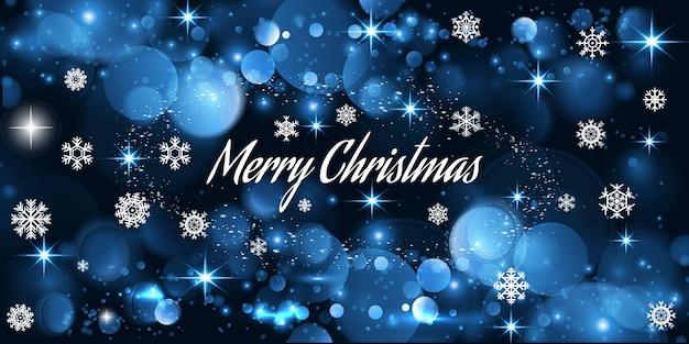 メリークリスマスリアルなクリスマス黒の背景