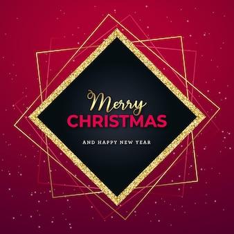 С рождеством христовым красно-золотая блестящая открытка
