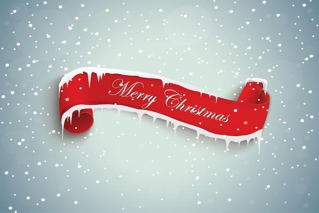 メリークリスマスの赤い巻物