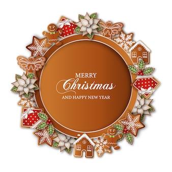 С рождеством христовым круглая рамка с пряниками