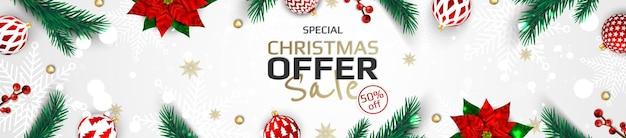 メリークリスマスセールバナーテンプレート。グリーティングカード、バナー、ポスター、ウェブサイトのヘッダー