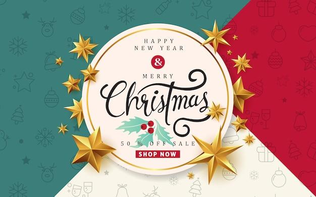 메리 크리스마스 판매 배너 서식 파일