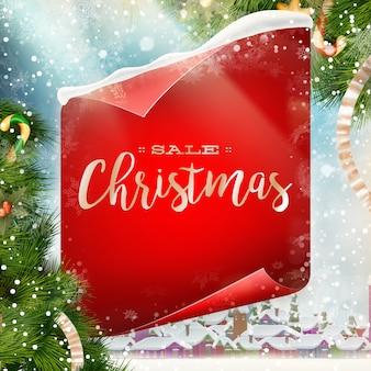 メリークリスマスセールバナー