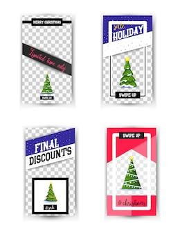 메리 크리스마스 판매 카드