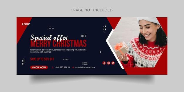 С рождеством христовым распродажа и шаблон титульной страницы facebook