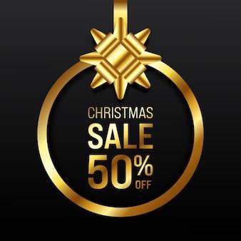 С рождеством христовым рекламный баннер и специальное предложение декоративное с золотой лентой