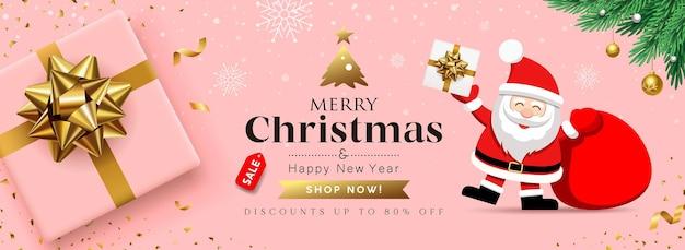 スノーフレークベクトルのピンクのギフトボックスバナーコンセプトデザインとメリークリスマスセールサンタクロース