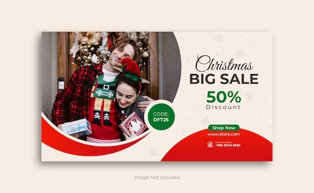 С рождеством христовым распродажа дизайн сообщения в социальных сетях или шаблон сообщения instagram premium векторы