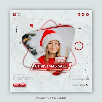 메리 크리스마스 판매 소셜 미디어 게시물 웹 배너