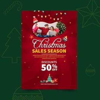 メリークリスマスの販売チラシテンプレート