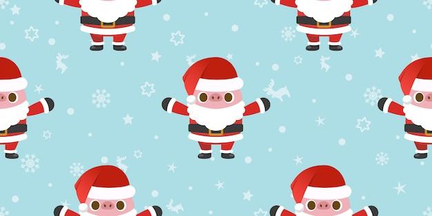 メリークリスマス、サンタクロースの衣装ブタのシームレスなパターン。