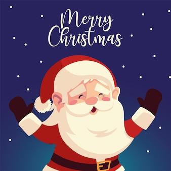 Счастливого рождества санта-клаус в висящей надписи украшения иллюстрации