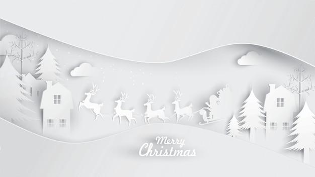하늘에 산타 클로스의 메리 크리스마스