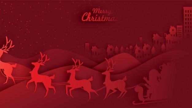 메리 크리스마스 산타 클로스 종이 예술