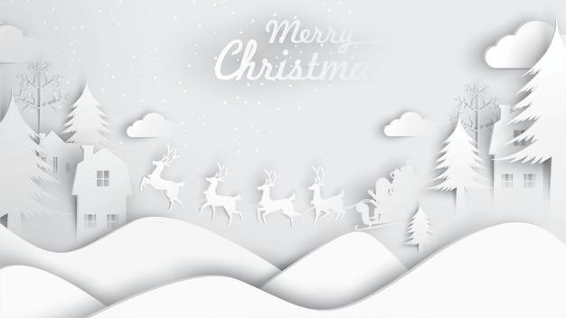 Merry christmas santa claus on the sky