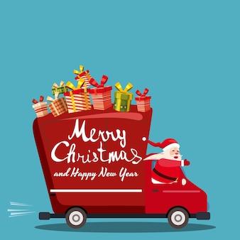 プレゼントを届けるメリークリスマスサンタクロースヴァン