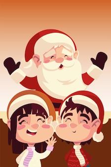 女の子と男の子のお祝いのイラストとメリークリスマスサンタクロース