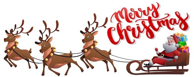 トナカイとメリークリスマスサンタクロース