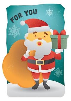 あなたへの贈り物を提示するメリークリスマスサンタクロース