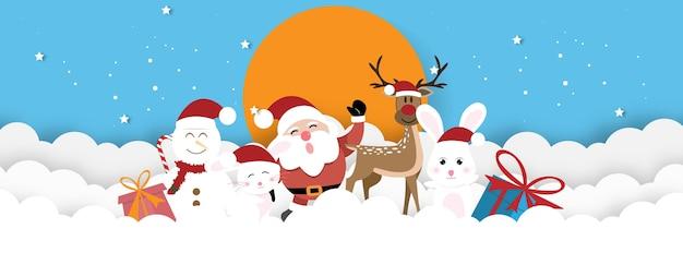 メリークリスマスシーンの背景。
