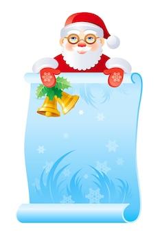サンタのウィッシュリストのメリークリスマスの巻物