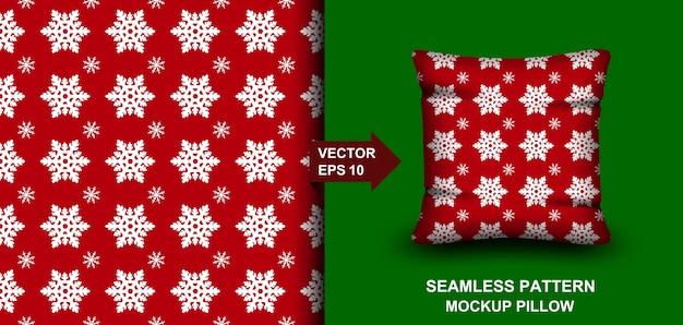 メリークリスマスのシームレスなパターンの背景。枕、プリント、ファッション、衣類、生地、ギフト包装のデザイン。