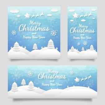 青いグラデーションの背景を持つメリークリスマスソーシャルメディアテンプレートチラシ