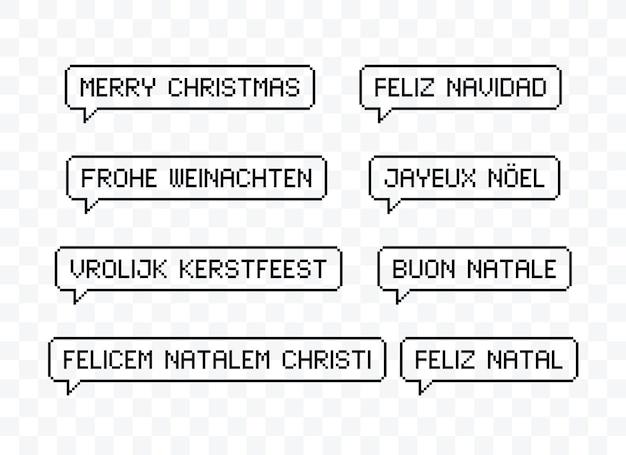 透明な背景に異なる言語のベクトルイラストとメリークリスマススピーチ8ビットピクセルアートバブル。