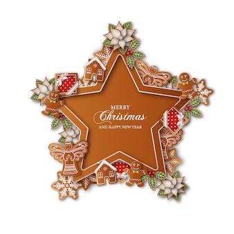 ジンジャーブレッドクッキーとメリークリスマスの星型フレーム
