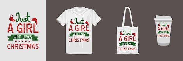 メリークリスマスのtシャツのデザイン。 tシャツ、マグカップ、ギフト、その他の印刷に適しています。