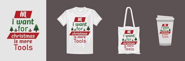 メリークリスマスのtシャツのデザインテンプレート。 tシャツ、マグカップ、ギフト、その他の印刷に適しています。