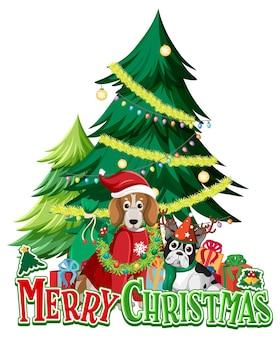 クリスマスツリーとかわいい犬とメリークリスマスのテキストロゴ