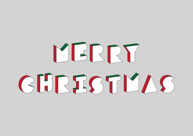 С рождеством христовым текст с 3d изометрическим эффектом на сером