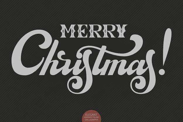 メリークリスマスのテキスト