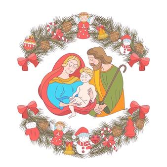 메리 크리스마스. 거룩한 가족.
