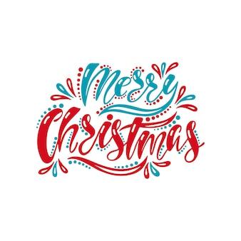 メリークリスマスタイポグラフィホリデーメッセージ