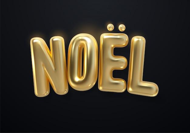 Merry christmas typography illustration.
