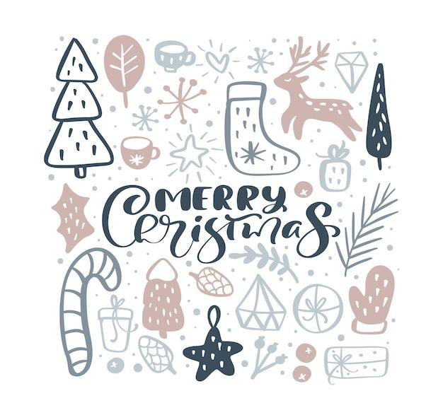 メリークリスマスベクトル書道のレタリングテキストとクリスマス落書きスカンジナビアの要素。