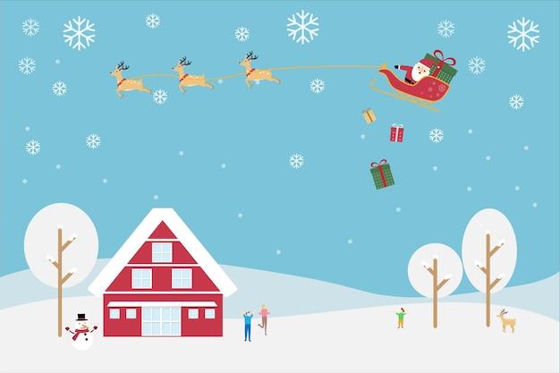 新年あけましておめでとうございますグリーティングカードまたはバナーのメリークリスマスベクトル