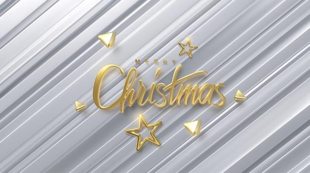 メリークリスマスベクトル休日イラスト黄金のリアルなdレタリングのお祭りの装飾