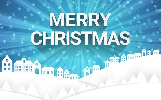 Веселого рождественского зимнего сезона с бумажными домами искусства и снежинкой в небе.
