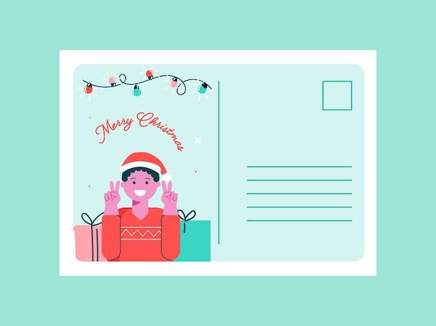 메시지에 대 한 공간을 가진 메리 크리스마스 소원 카드