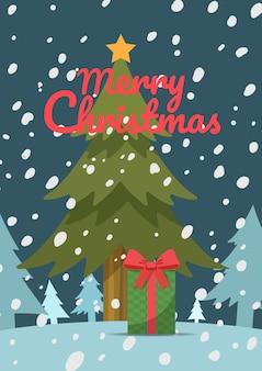 크리스마스 트리 아래 선물 상자와 함께 메리 크리스마스입니다.
